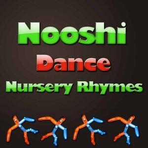 Imagen de 'Dance Nursery Rhymes'