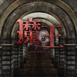 Image for '魔王 オリジナル・サウンドトラック'
