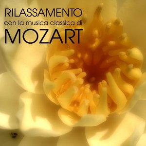 Image for 'Rilassamento con la Musica Classica di Mozart - Musica Classica Relax'