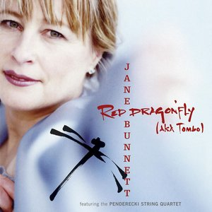 Image for 'Red Dragonfly (AKA Tombo)'