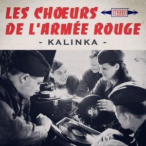 Image for 'Kalinka'