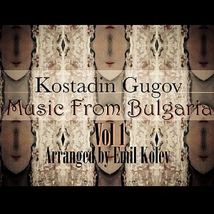 Image pour 'Music From Bulgaria, Vol.1'