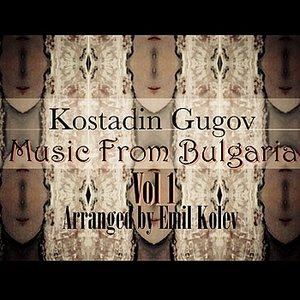 Imagen de 'Music From Bulgaria, Vol.1'