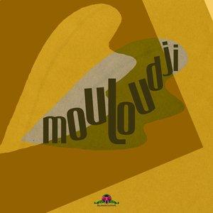 Image for 'Les génies de la chanson : Mouloudji'