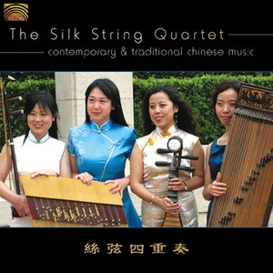 Image for 'Contemporary & Traditional Chinese Music'