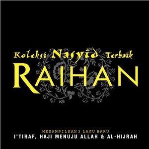 Image pour 'Koleksi Nasyid Terbaik'