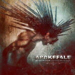 Image pour 'Revelation: Procreating Abhorrent Depths'