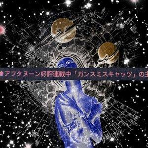 Bild für 'New Star Broadcasting'