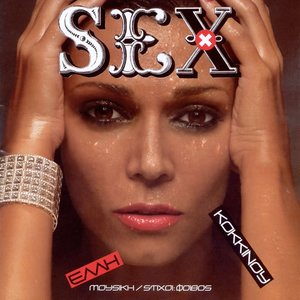 Image for 'SEX'