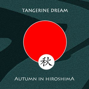 Image for 'Autumn In Hiroshima'