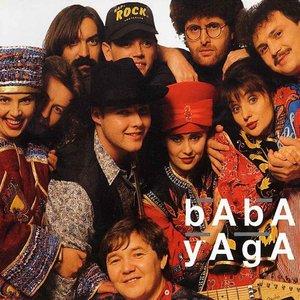 Image for 'Babayaga'