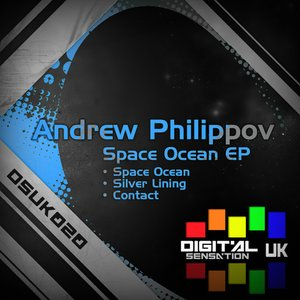 Image for 'Space Ocean EP'