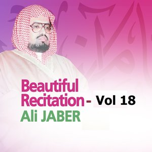 Image for 'Beautiful Recitation, Vol. 18 (Quran - Coran - Islam)'