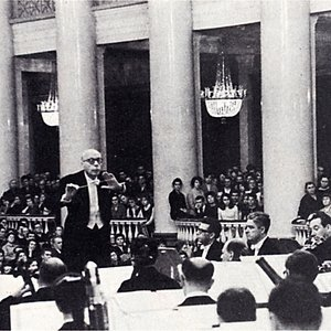 Image for 'The Cleveland Orchestra. George Szell, conductor'