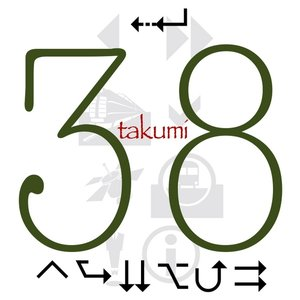 Image for 'Takumi'