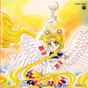 Image for 'Memorial Song Box disc 1'
