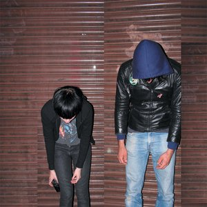Image pour 'Crimewave (Crystal Castles VS. Health)'