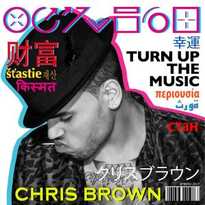"""Turn Up the Music""的封面"