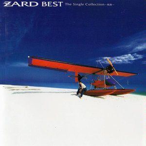 Image for 'ZARD BEST The Single Collection~軌跡~'