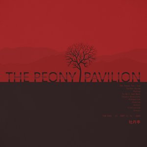 Image for 'The Peony Pavilion'