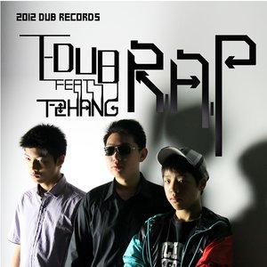 Image for 'T-Dub Loveline Wang'