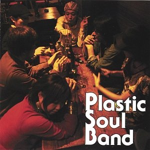 Image for 'Plastic Soul Band'