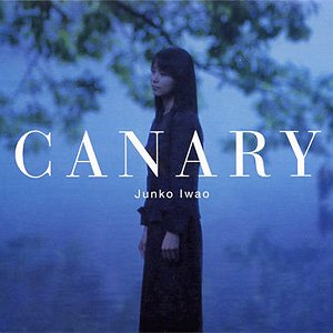 Image for 'CANARY'