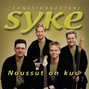 Image for 'Se Oli Aikaa'