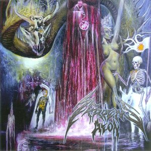 Image for 'Within the Realm...'