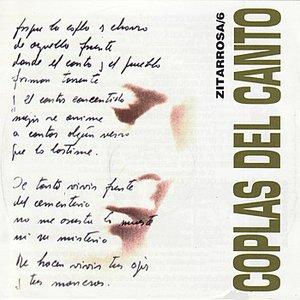 Image for 'Coplas Del Canto'