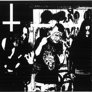 Bild för 'Black Blood'