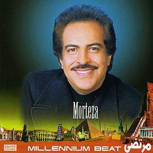 Image for 'Rythme Hezareh (Millennium Beat) - Persian Music'