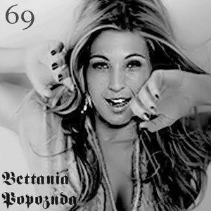 Imagen de 'Bettania Popozuda'