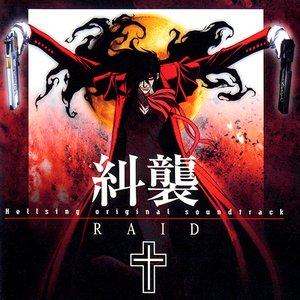 Image for 'Hellsing Original Soundtrack: Raid'