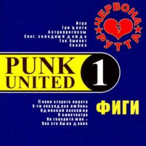 Image for 'Punk united Vol.1'