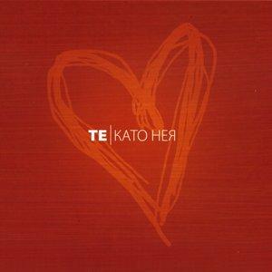 Immagine per 'Kato Neya (Like Her)'
