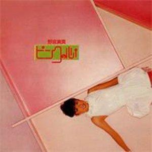 Bild für 'Pink no Kokoro'