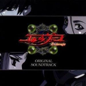 Image for 'Fuujin Ryouiki Eretzvaju Original Soundtrack'