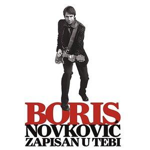 Image for 'Zapisan u tebi'