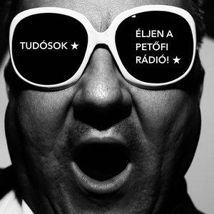 Image for 'Éljen a Petőfi Rádió!'