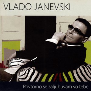 Image for 'POVTORNO SE ZALJUBUVAM VO TEBE'