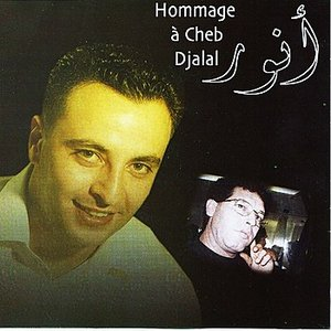 Image for 'Hommage a Cheb Djalal'
