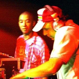 Image for 'DJ Gunshot'