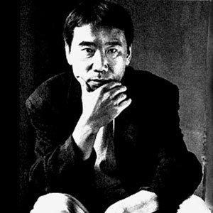 Image for 'Мураками Харуки'
