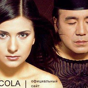 Image for 'Musicola'