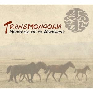 Image for 'Memories of my Homeland'