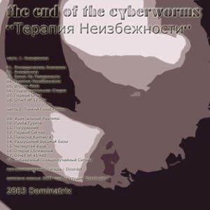 Bild för 'The End of the Cyberworms'