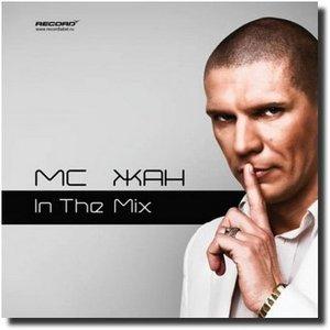 Image for 'DJ Cosmo & MC Жан feat Vika Maskova'