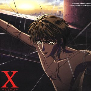Bild für 'X Original Soundtrack II'