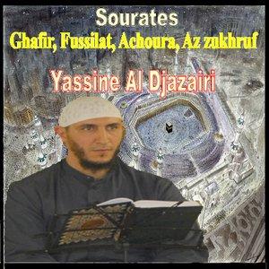 Image for 'Sourates Ghafir, Fussilat, Achoura, Az Zukhruf (Quran - Coran - Islam)'
